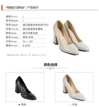 Load image into Gallery viewer, High Heel Block Heel Pumps