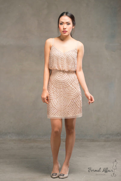 Short Gilly Dress in Gold - The Formal Affair