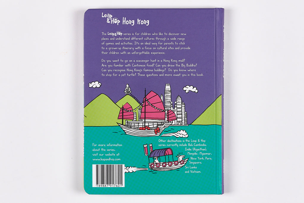 Leap & Hop Hong Kong (2nd ed.)