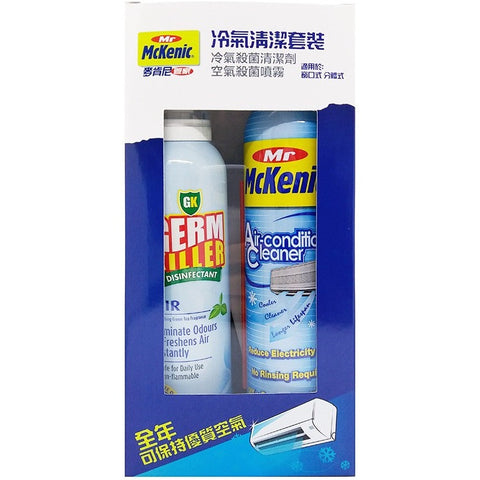 DIY Air-conditioner Cleaner Set (Self-Rinsing) - Familoves 梵美樂