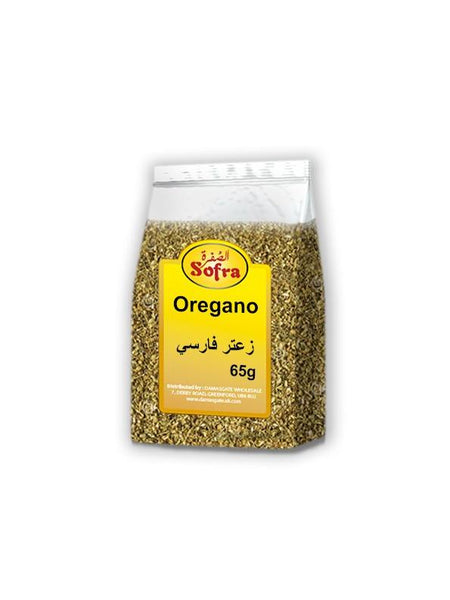 Grocemania Grocery Delivery London| Oregano 95g