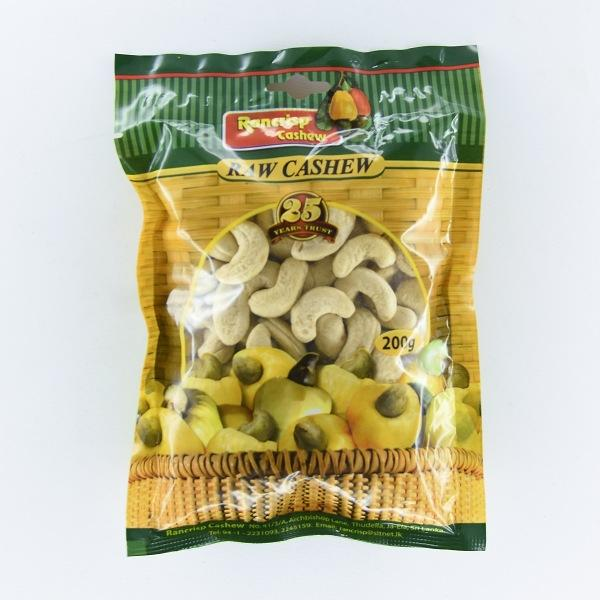 Grocery Delivery London - Cypressa Cashew Nuts 150g same day delivery