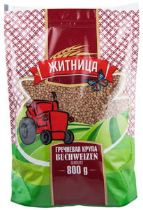 Grocery Delivery London - Buckwheat, Zhitnica 800g same day delivery