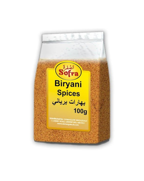 Grocemania Grocery Delivery London| Biryani spices 100g