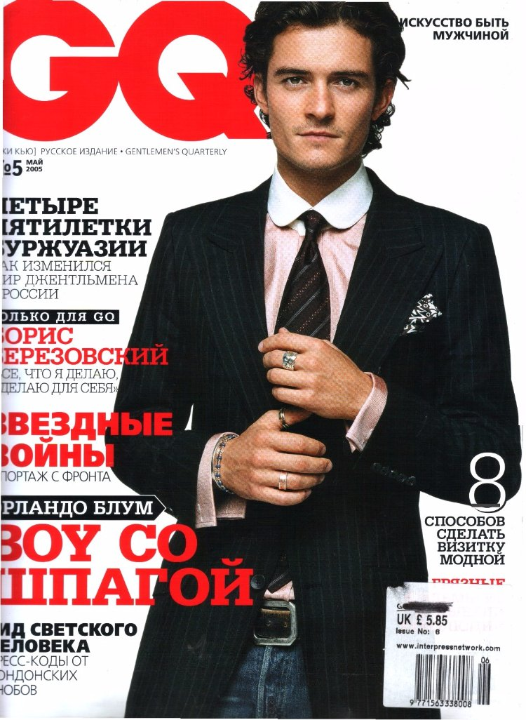 woven ring - actor Orlando Bloom is one of the collectors of gurgel-segrillo uniquely handcrafted contemporary jewellery