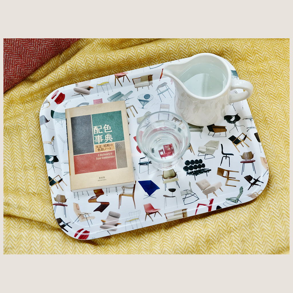 Twentytwentyone Collection Medium Tray