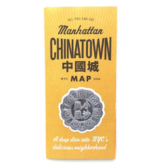 Volume 8 Manhattan Chinatown Map