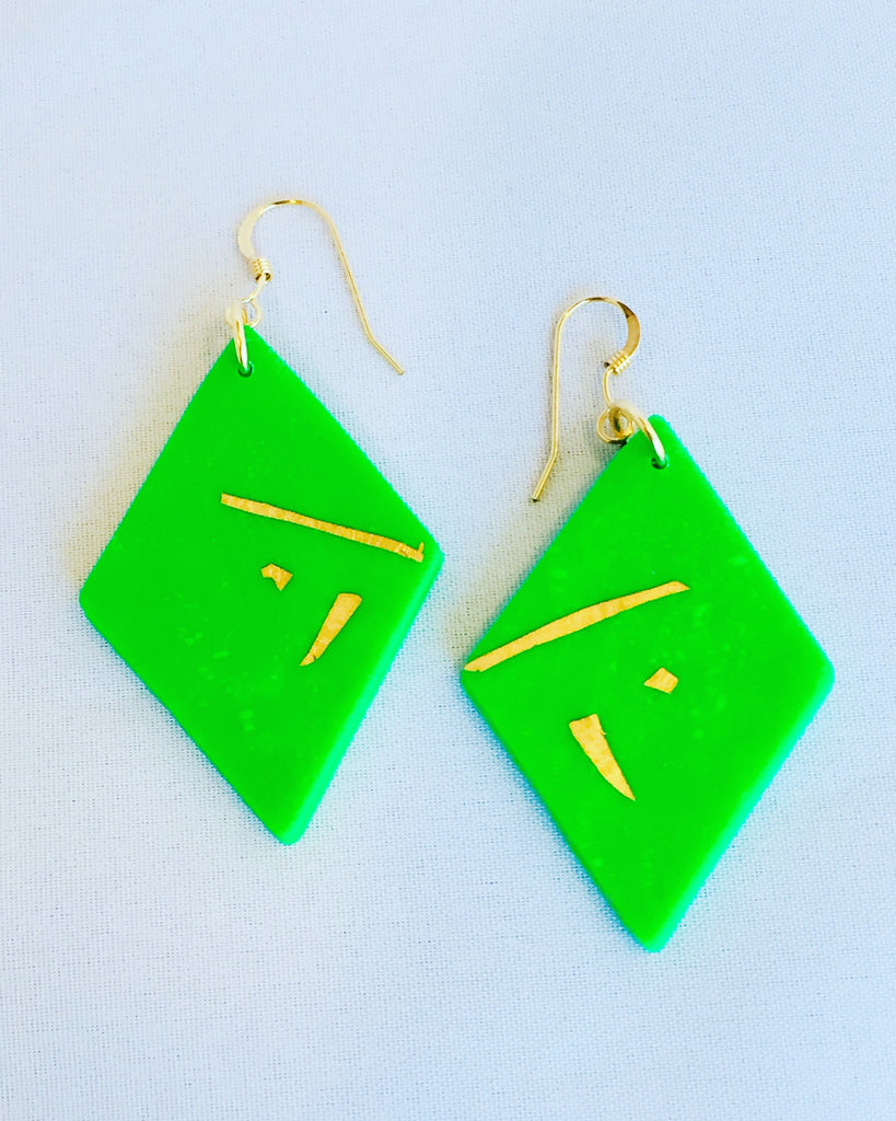 'Paz' Emerald Green/gold diamond dangles