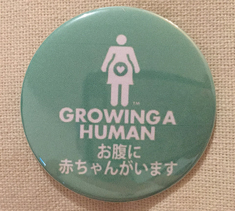 Growing a Human Graphic Pin - Japanese