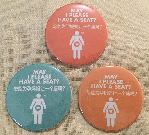May I Please Have a Seat? Graphic Pregnancy Pin - Chinese