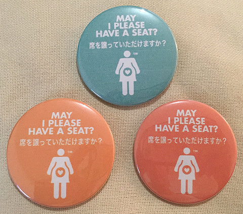 May I Please Have a Seat? Graphic Pregnancy Pin - Japanese