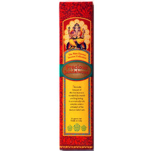 Incense Precious Sandalwood - 20 Gram Box - Sold in Quantities of 4 Boxes