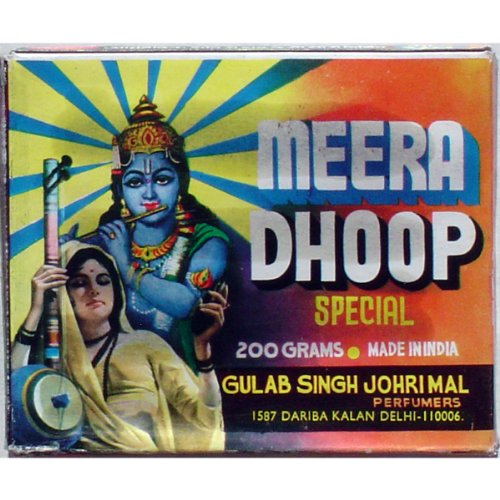 Meera Dhoop Special - 200 gram box - 4 thick logs - Sold in sets of 4 boxes
