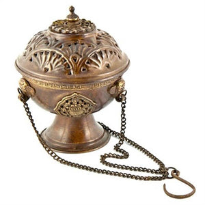 "Tibetan Copper Hanging Censer Burner Antique - 5""H"