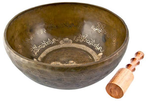 "Mandala Carved Tibetan Meditation Singing Bowl - 12""D"