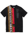 The Brush Tee - Big & Tall