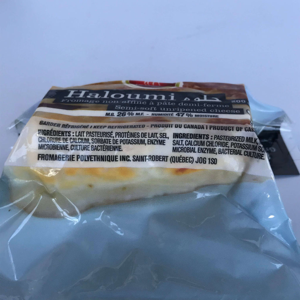 St-Albert- Garlic and Spices Halloumi (200g)