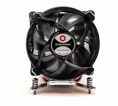 Build Option - X299 Cooler