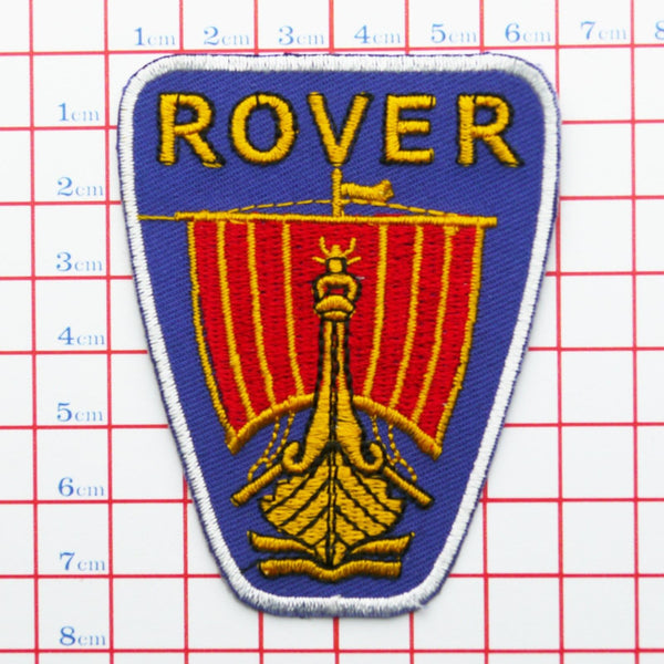 Patch Rover