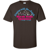 Norah -  Cotton T-Shirt - Kick Merch - 6