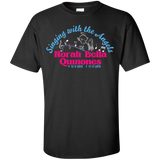 Norah -  Cotton T-Shirt - Kick Merch - 1