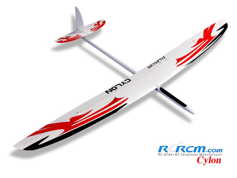Cylon X tail - RCRCM.com - 1