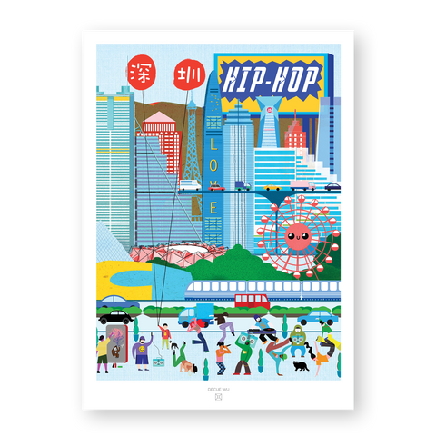 City illustration - Shenzhen