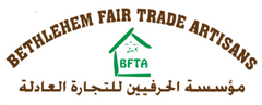 Bethlehem Fair Trade Artisans Network