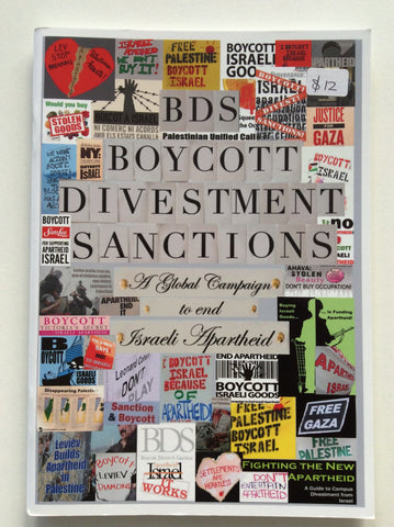 Boycott Divestment Sanctions Booklet