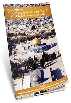 Guide to Al-Aqsa Mosque