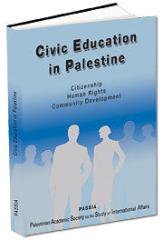 Civic Education in Palestine