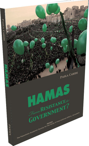 Hamas: From Resistance to Government?