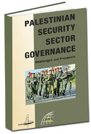 Palestinian Security Sector Governance