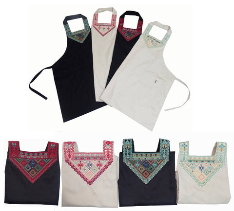 Apron - Embroidered