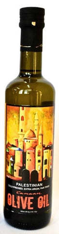 Canaan Olive Oil