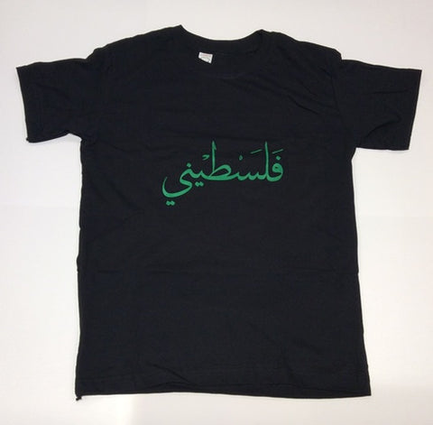 T-shirt 'Filasteen' (black)