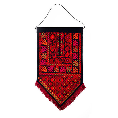 Wall-Hanging - 'Qabba' (medium)