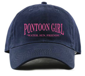 Super Sunday - Ultimate Pontoon Girl® Super Pack - Cyber Weekend Bundle