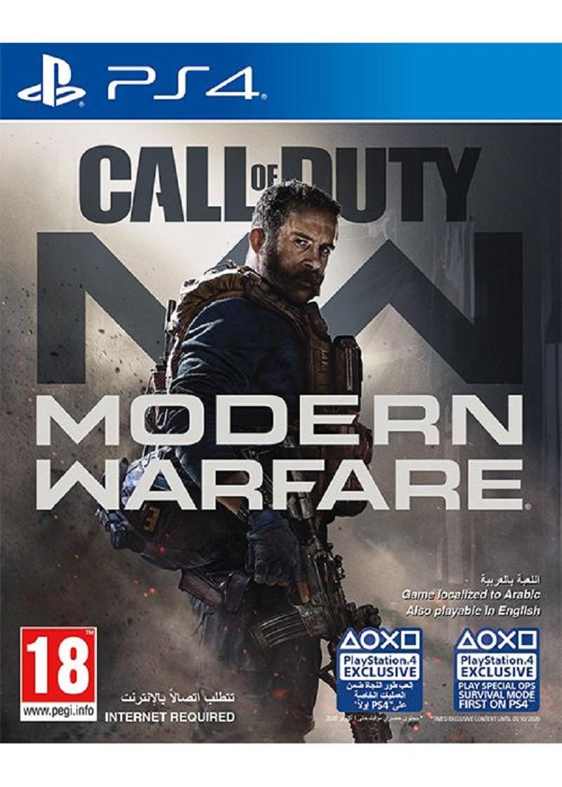 [PS4] Call Of Duty: Modern Warfare - R2 (Arabic)