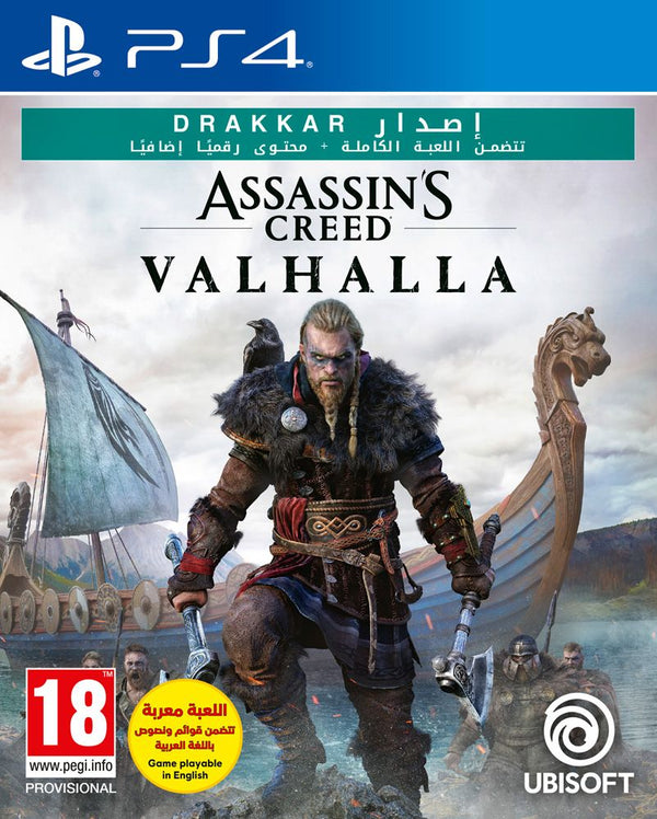 [PS4] Assassin's Creed Valhalla - Drakkar Edition - R2 (Arabic)