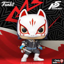 Funko Pop! Persona 5 Fox (Exclusive)
