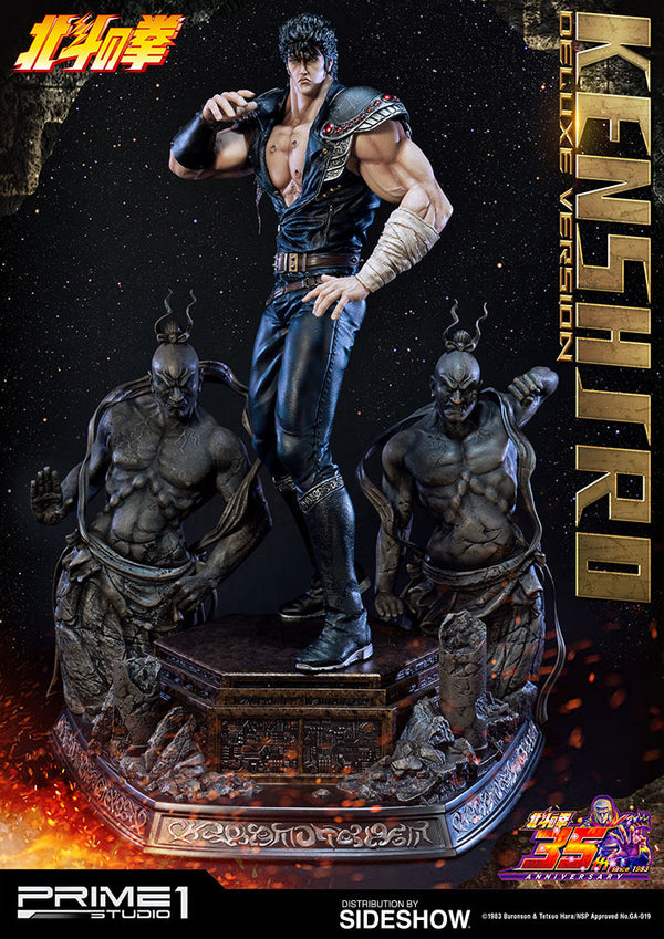 Fist of the North Star  Kenshiro Deluxe Version - PRIME 1 Studio
