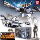 Soul Of Chogokin - Ufo Robo Grendizer Set BLACK VERSION GX-04B