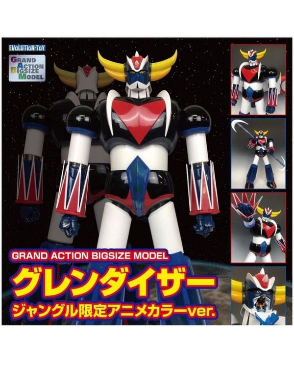 FUTURE QUEST X JUNGLE GRAND -   ACTION BIG SIZE MODEL  UFO ROBOT GRENDIZER  ANIME COLOR VERSION LIMITED EDITION