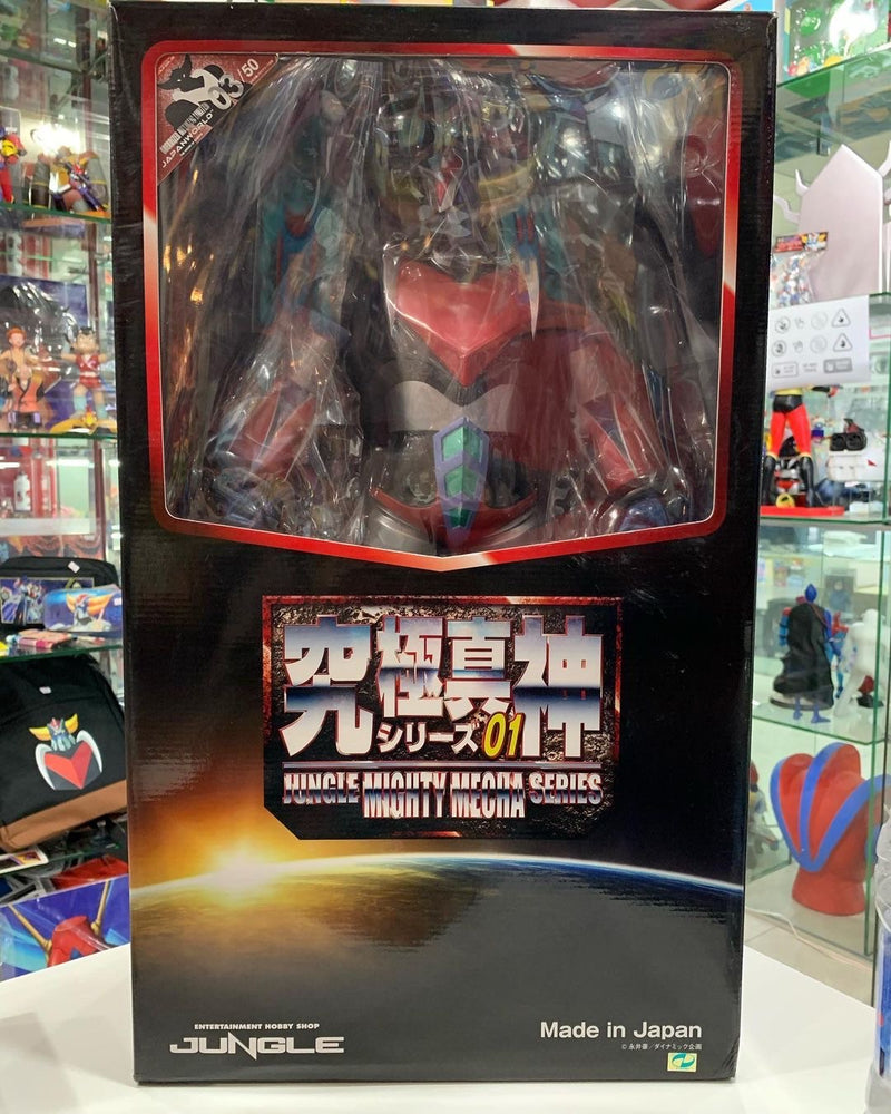 JUNGLE X JAPANWORLD  MIGHTY MECHA SERIES 01   - GRENDIZER -  METALLIC COLOR VERSION  LIMITED 3/50 PCS WORLDWIDE
