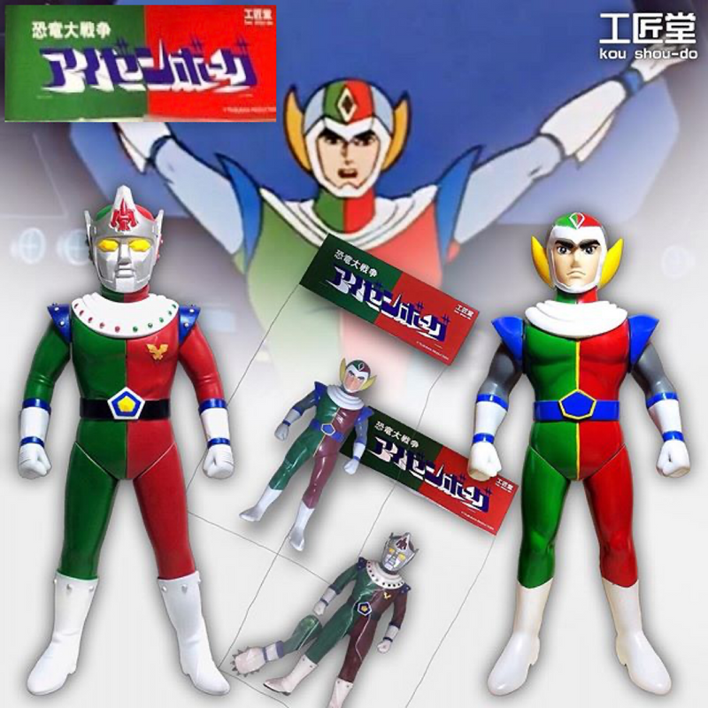 Kou Shou Do Tsuburaya  Set I-Zenborg & Versione Man