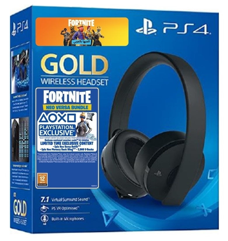 PlayStation Gold Wireless Headset Fortnite Neo Versa Bundle - R2