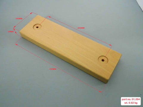 Door Handle - Beech