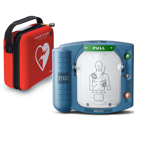 PHILIPS, HEARTSTART ONSITE AED w/2 PAD CARTRIDGES, BATTERY & STANDARD CASE