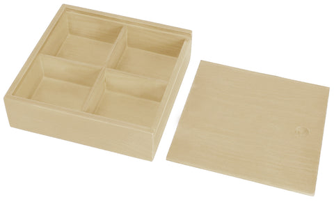Medium Wood Storage Tray w/Sliding Lid